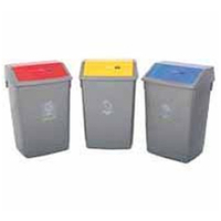 Addis Recycling Bins. Pack of 3